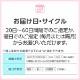 【定期オトク便】岩下の新生姜スライス(カップ)×10パック[送料無料]
