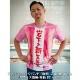 【特大サイズ】岩下の新生姜Tシャツ(フルグラフィック)