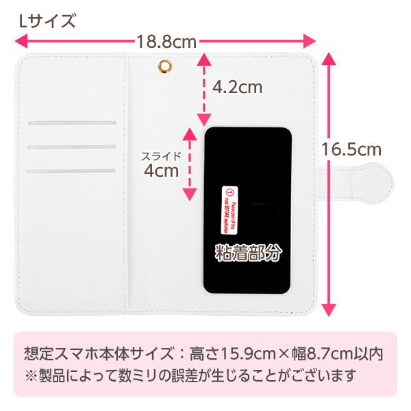 岩下の新生姜 手帳型スマホケース(Lサイズ)