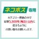 【ネコポス専用】マスキングテープ(イワシカ柄)
