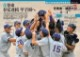 2018世代いわて高校野球ファイル