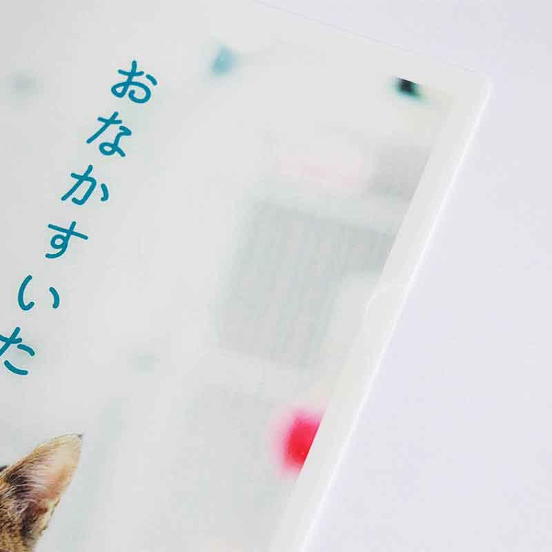 会社でもうちの猫と一緒!愛猫の写真で作るクリアファイル(2枚セット)