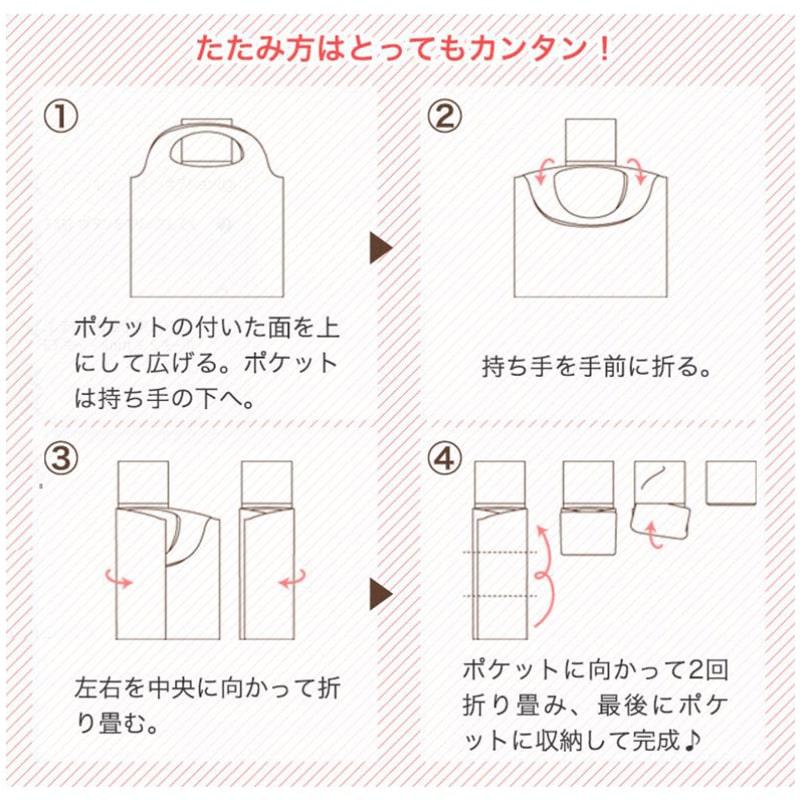 折りたたみエコバッグ   ミミココモモ  【designed by 堀内映子】 DESIGNERS JAPAN