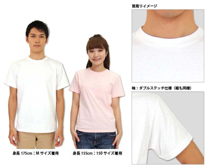 うちの猫ちゃんでつくる!スタンダードTシャツ【チャリティー企画第4弾!】