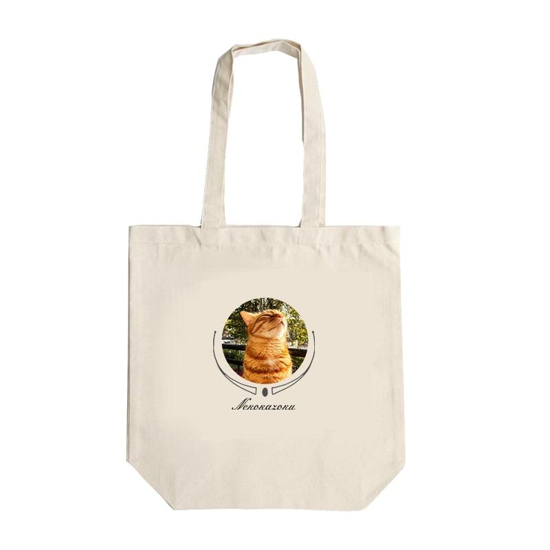 うちの猫ちゃんとおでかけ気分♪自由にデザインできるオリジナルトートバッグ
