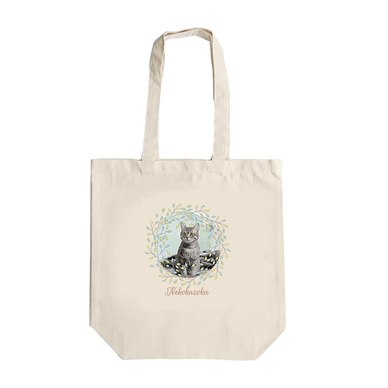 うちの猫ちゃんで自由にデザイン!オリジナルトートバッグ<br>【チャリティー企画対象品】