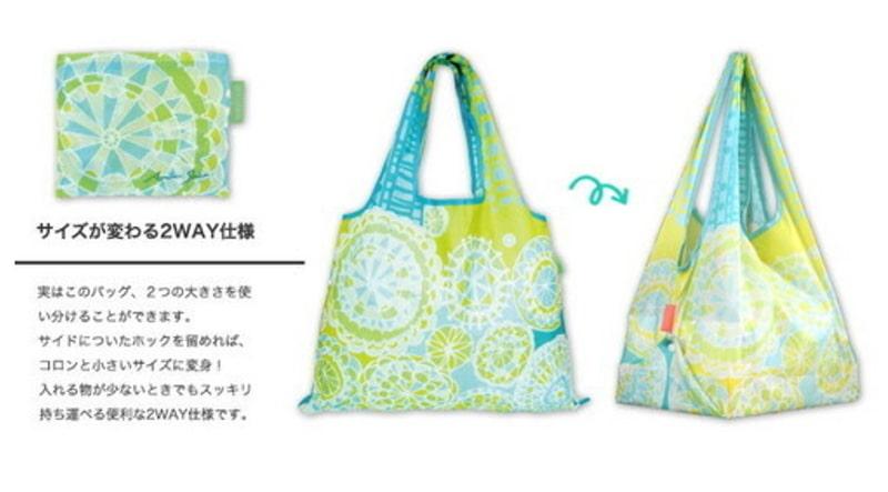 折りたたみエコバッグ   ねこちゃん、ねこちゃん 【designed by 北村 ハルコ】 DESIGNERS JAPAN