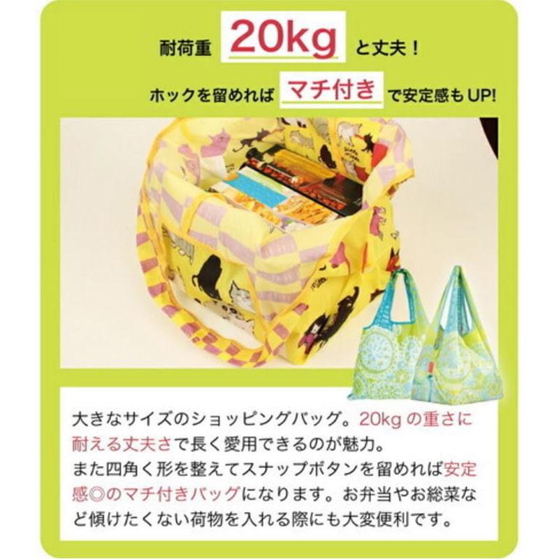折りたたみエコバッグ   猫が整列したら 【designed by 北村 ハルコ】 DESIGNERS JAPAN