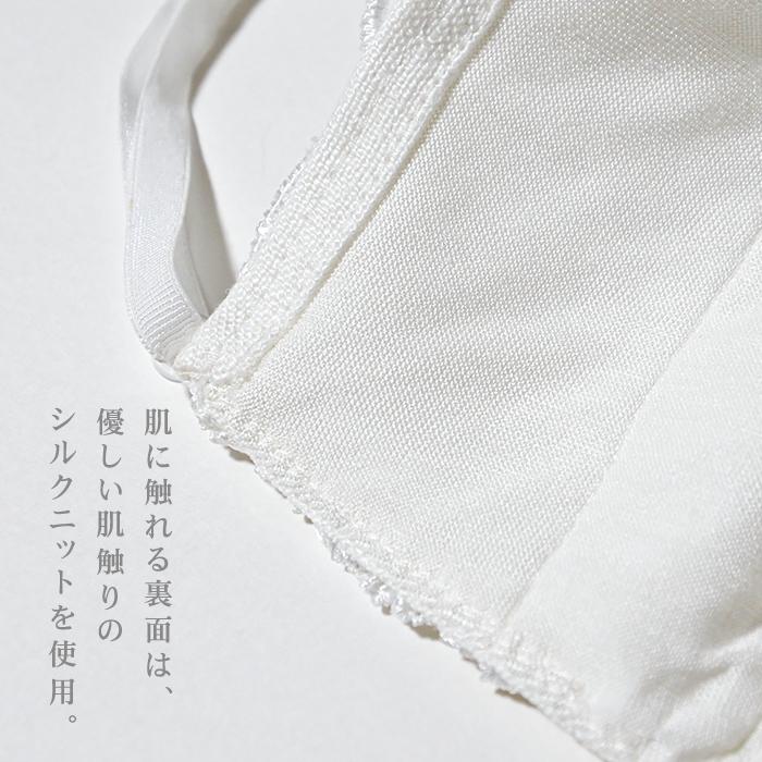 近沢レース店×井澤屋 麻のオリジナルレース付きマスク「ほの花・ワイド」