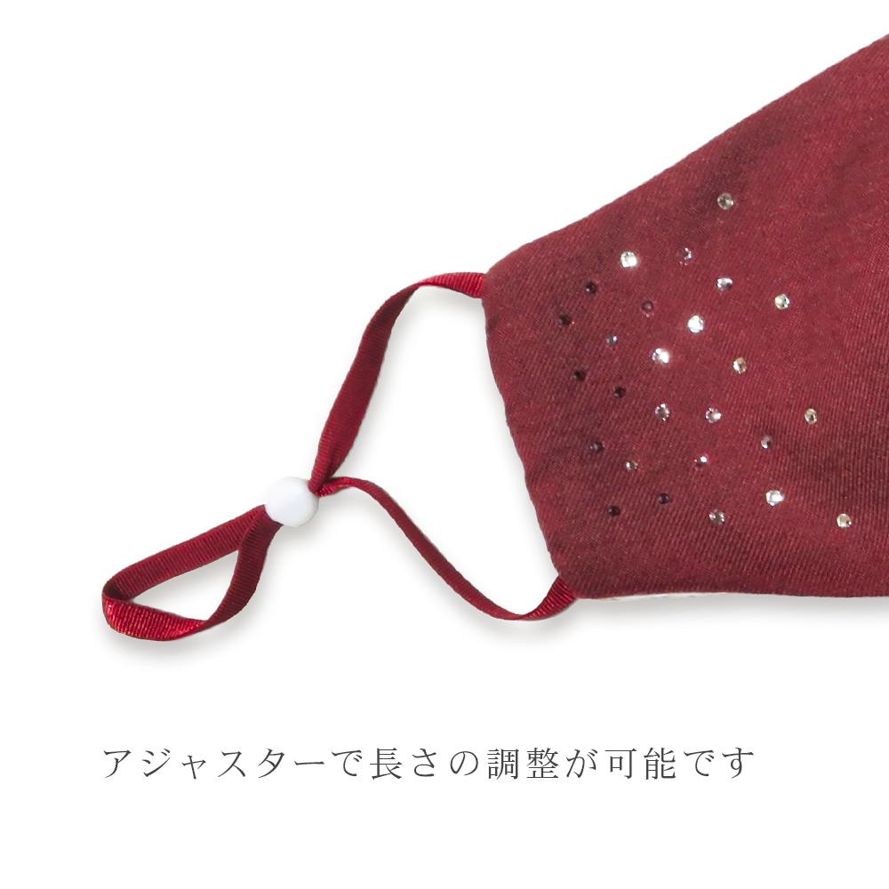 井澤屋オリジナル ウール素材マスク ラインストーン付