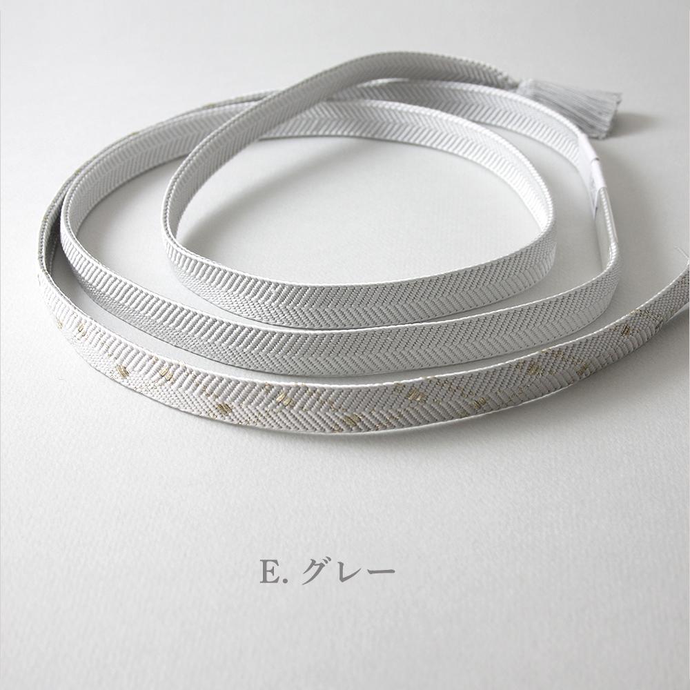 帯締め 笹波片胴切箔散らし撚房