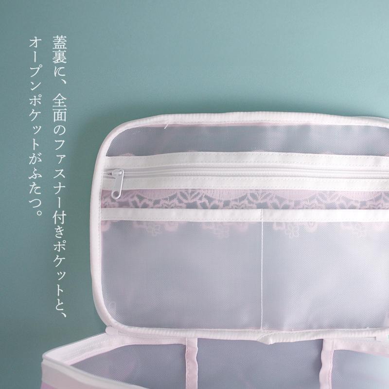 近沢レース×井澤屋  ランジェリーケース「ほの花」