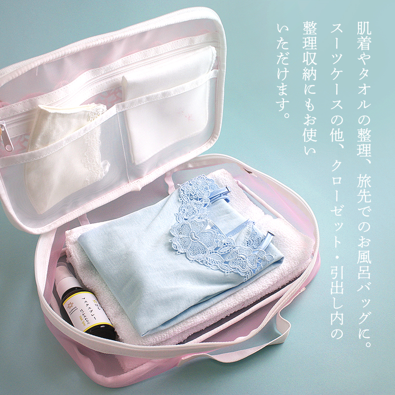 近沢レース店×井澤屋  ランジェリーケース「ほの花」 【ネコポス不可】