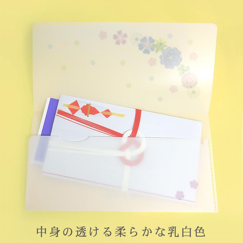 クリアファイル(チケットケース)「うらら花」