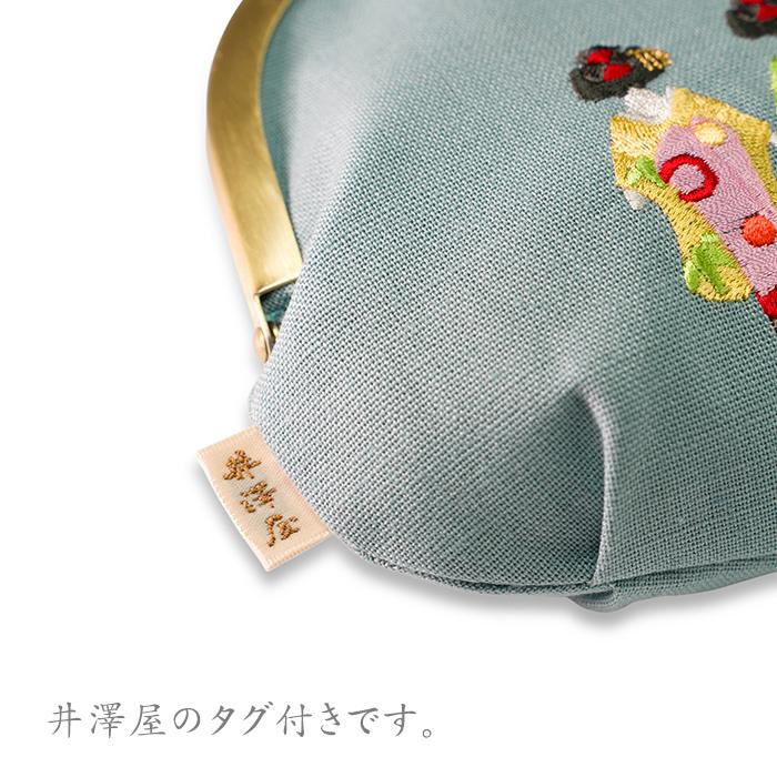 刺繍がま口「舞妓」(大)