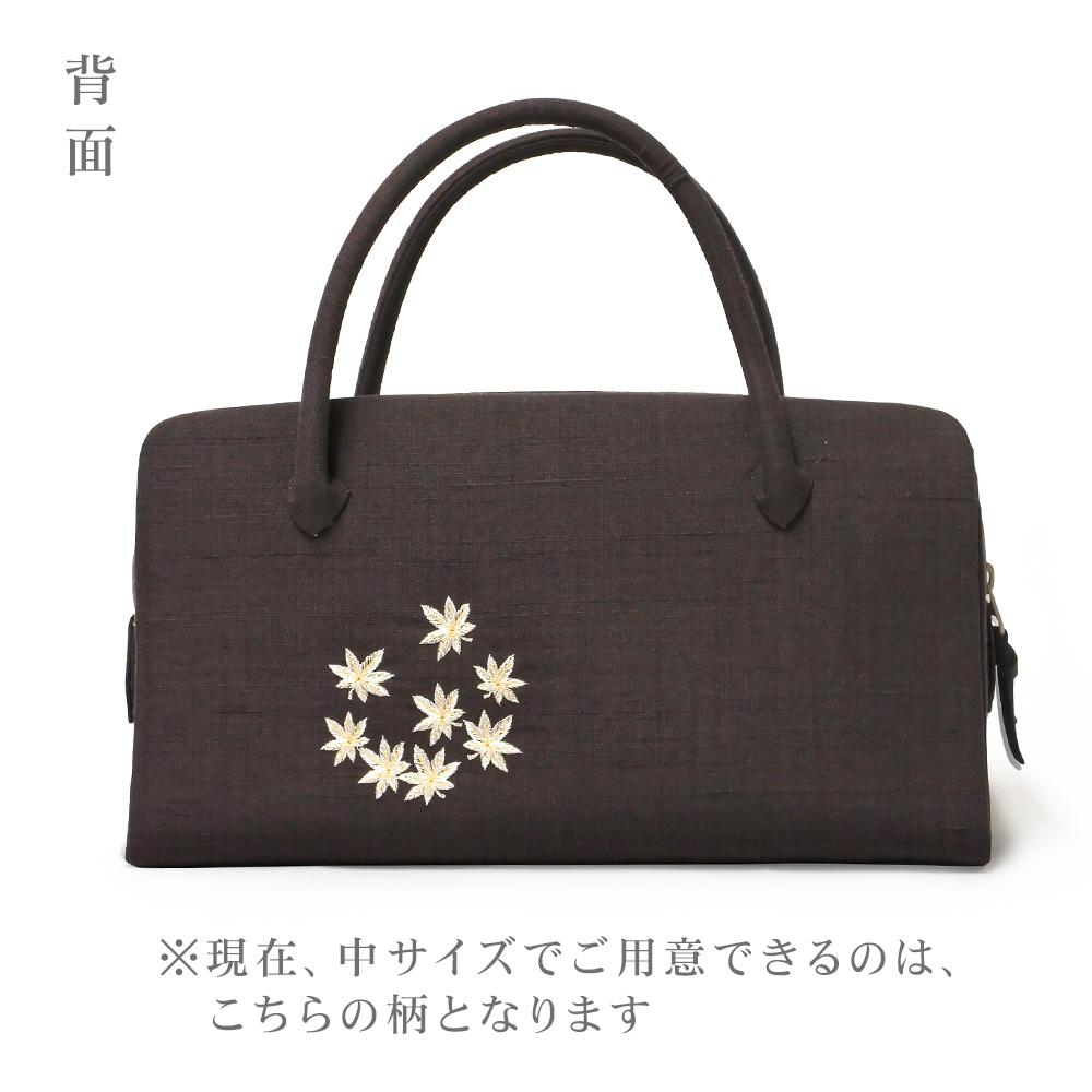 葵バッグ「金彩 桜楓」こげ茶(中)