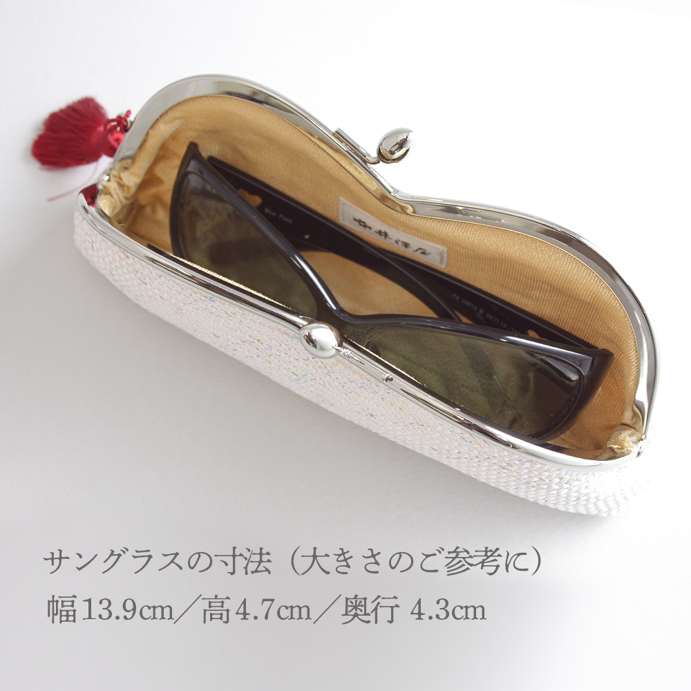 くみひもメガネケース(全3色)