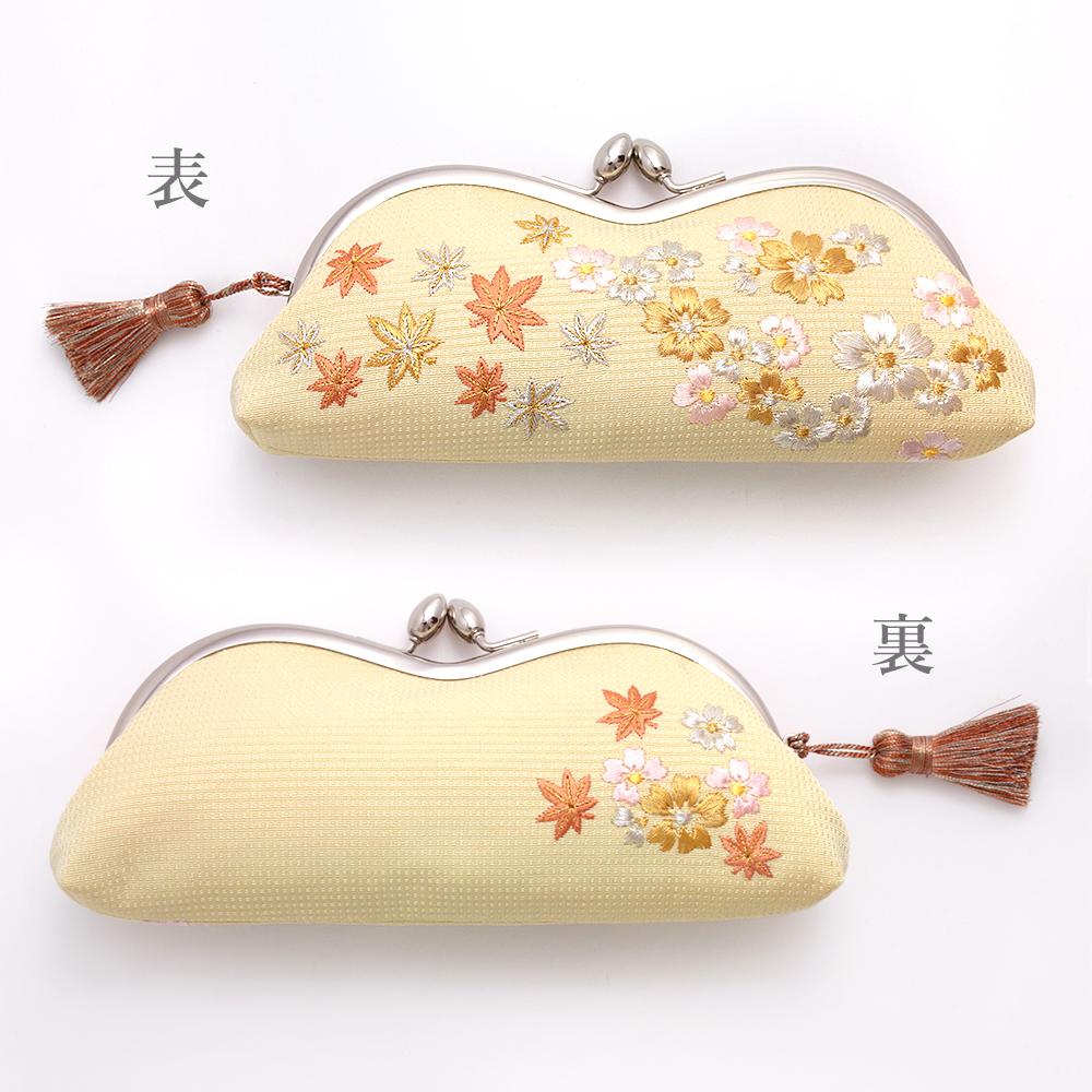 正絹 刺繍入メガネケース「雲錦文様」(全2色)