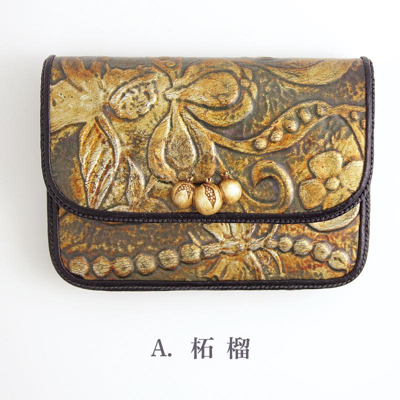 金唐革  閑清縫名刺・カード入れ「柘榴」・「百合」