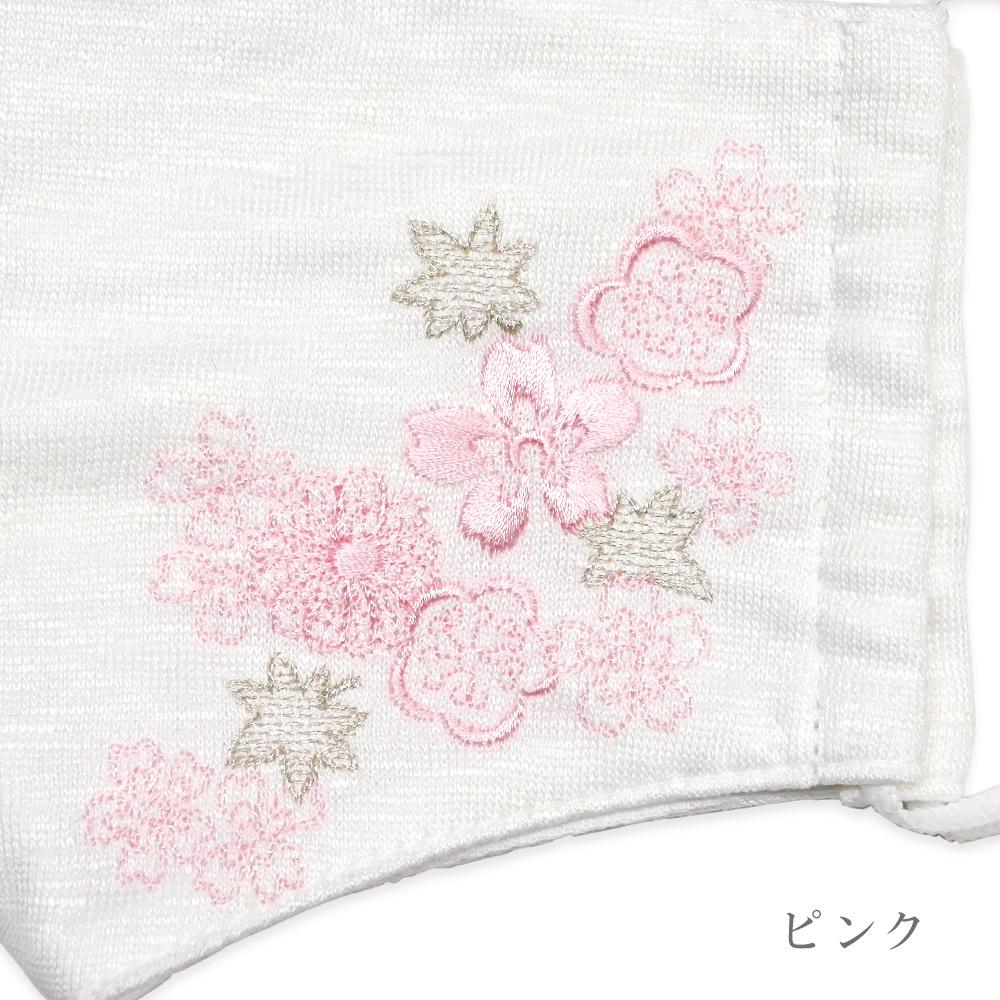 井澤屋オリジナル 刺繍入りリネンニットマスク