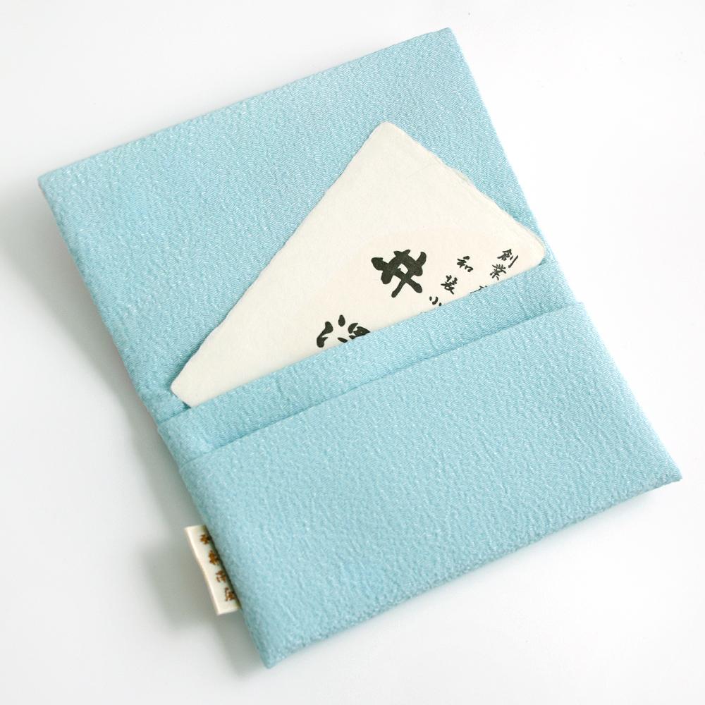 菊のちりめん刺繍名刺入れ(カードケース)
