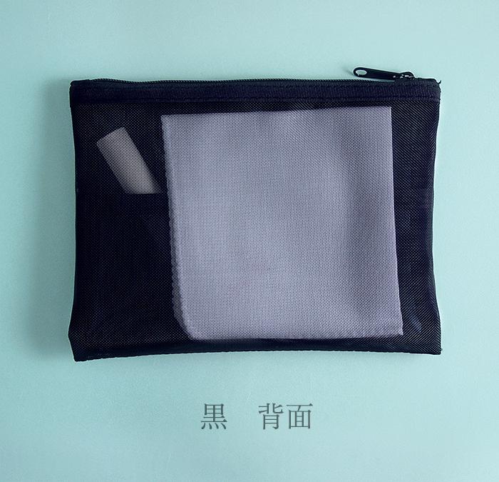 近沢レース店  メッシュポーチ「いちご」ファスナーS
