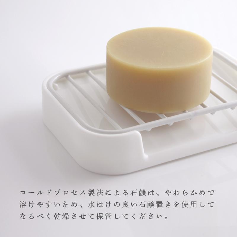 国産 & Organic うらら香ほる 洗顔石けん