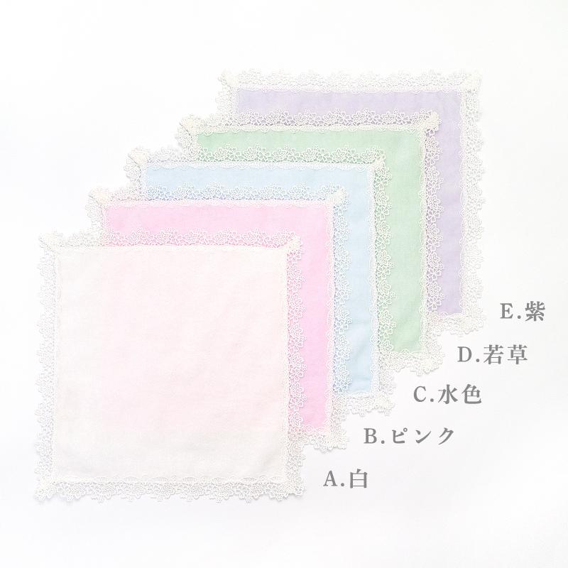 近沢レース店×井澤屋 ふちレースタオルハンカチ「ほの花」