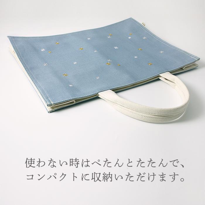 トートバッグ「星夜」(全5色) 【ネコポス不可】