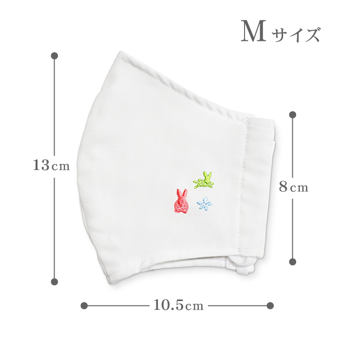 井澤屋 ワンポイント刺繍入り ガーゼマスク