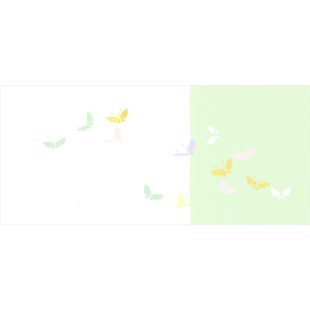 新塩瀬帯 秋の柄「染分け小蝶 グリーン」