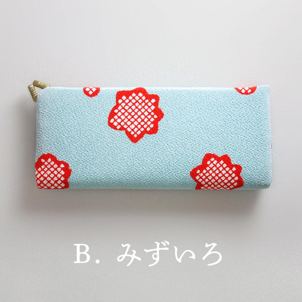 ちりめん めがねケース「りんりん」(全4色)