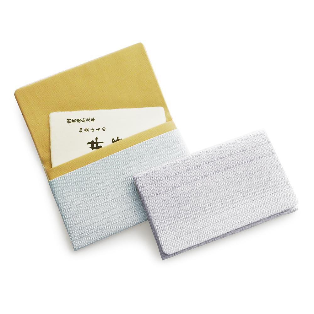 彩ぼかし 名刺入れ(カードケース)