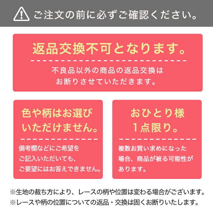 【2021新春福袋】S~5Lおまかせ ショーツ6点セット