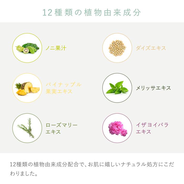 【iBL.c organic】イズミボディラボ.コスメ 薬用美白クリーム(フルーティーグリーンフローラル)『医薬部外品』