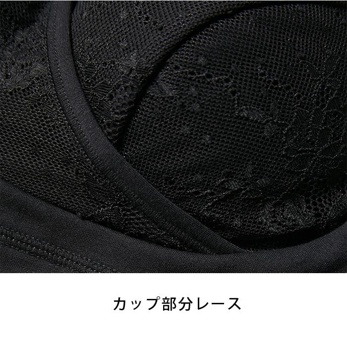 【グラマープリンセス】ハーフトップブラ おやすみ用(ブラック/バニラ)ナイトブラ ブラジャー おやすみ 睡眠 綿 コットン ハーフトップ ナイト 夜 リラックス 3L 4L 5L 6L 8L 10L 大きいサイズ プラスサイズ サポート