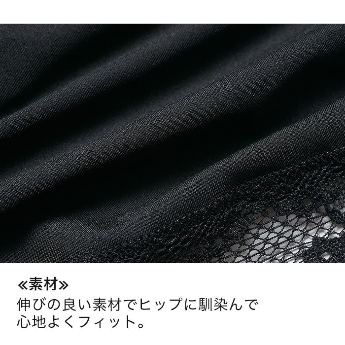 【グラマープリンセス】しっかりホールド・美胸キーパーペアショーツ(グリーン/ブラック)ショーツ パンツ パンティ 女性下着 下着 ランジェリー 3L 4L 5L 6L 8L 10L レディースショーツ 大きいサイズ プラスサイズ