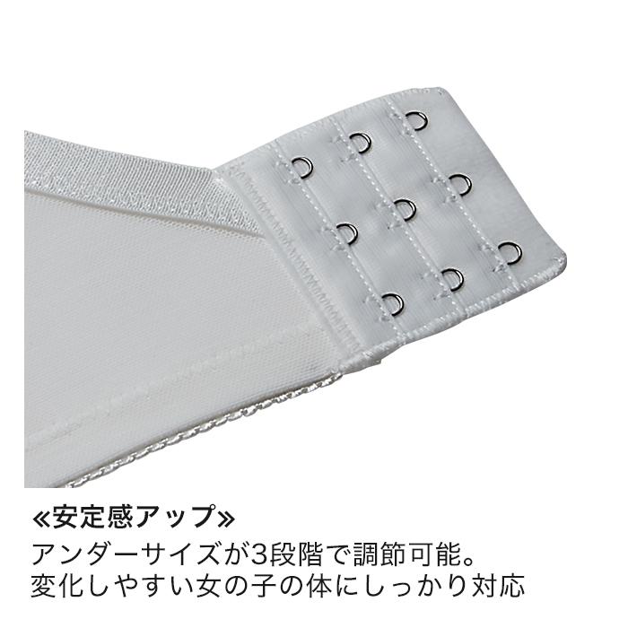 【グラマープリンセス】しっかりホールド・美胸キーパー3/4カップブラ(ターコイズ/オフホワイト)