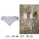 【グラマープリンセス】しっかりホールド・美胸キーパーペアショーツ(ターコイズ/オフホワイト)
