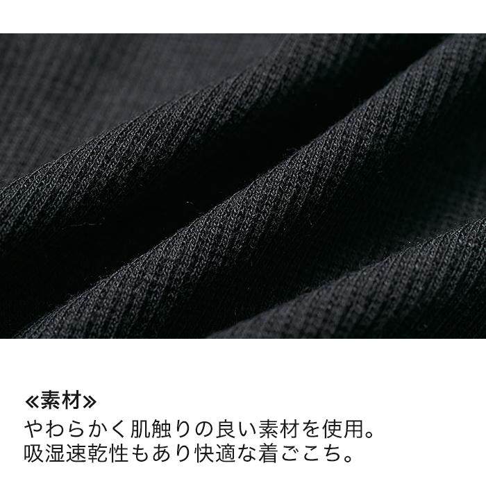 【グラマープリンセス】見せないアウターランジェリーペアショーツ(カーキ/ブラック)ショーツ パンツ パンティ 女性下着 下着 ランジェリー 3L 4L 5L レディースショーツ