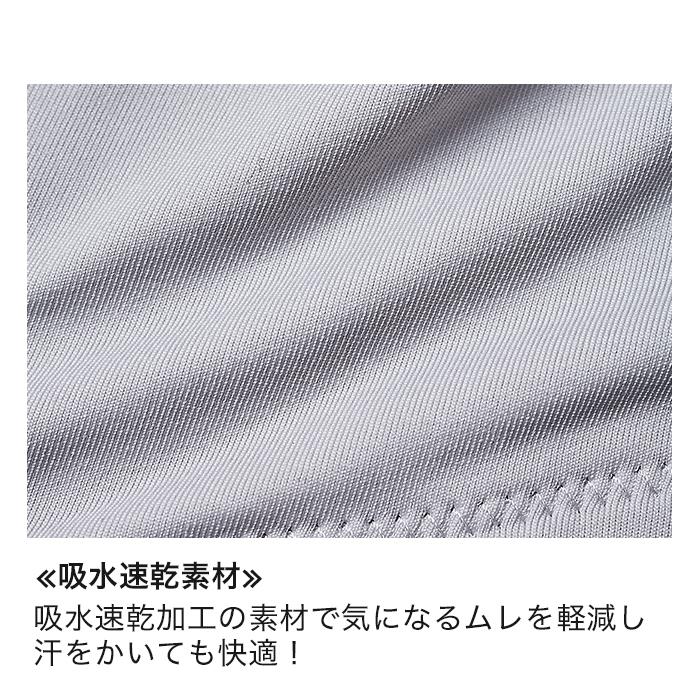 【タイニープリンセス】響きにくい・つるんと丸胸メイクアップブラエアリー(ライム/グレー/ブラック)