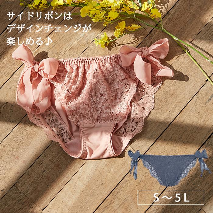 【S〜5L】魅せるアウターランジェリーペアショーツ(テラコッタ/チャコール)ショーツ パンツ パンティ 女性下着 下着 ランジェリー S M L LL 3L 4L 5L レディースショーツ