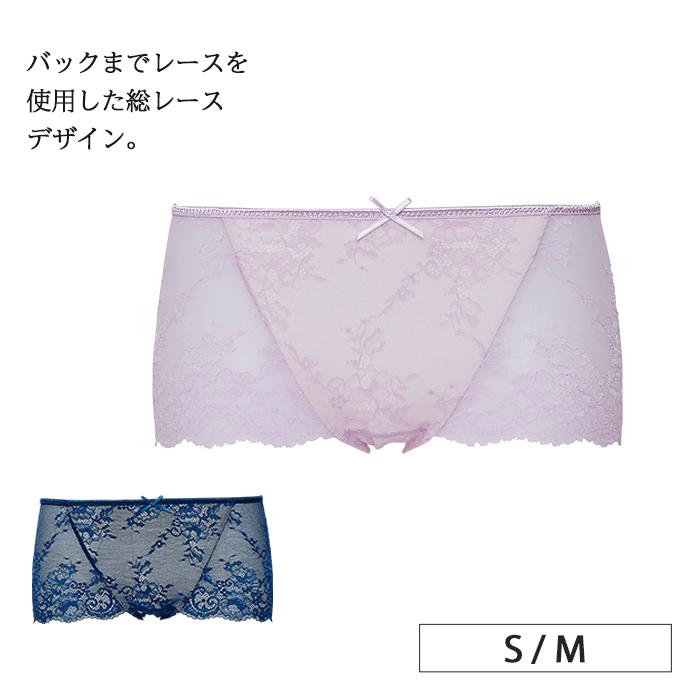 【タイニープリンセス】ストレッチレースペアショーツ(ブルー/ラベンダー)
