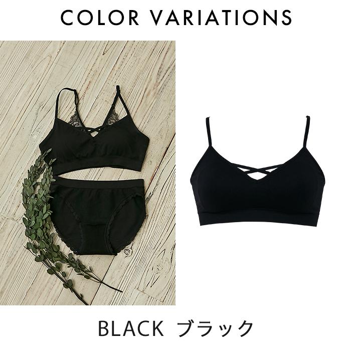 【タイニープリンセス】成型ニットブラレット(ピンク/ブラック)