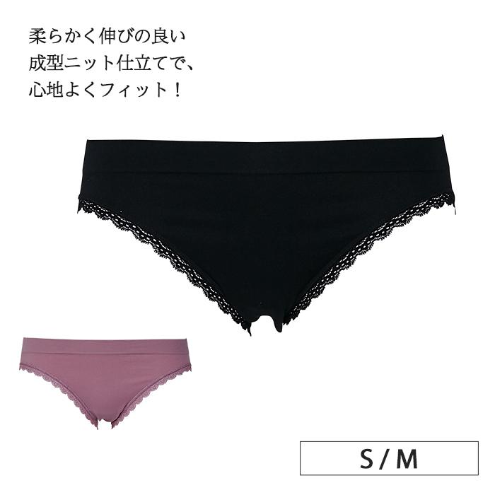 【タイニープリンセス】成型ニットペアショーツ(ピンク/ブラック)