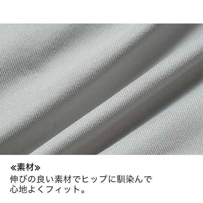 【グラマープリンセス】Zero Fit Coolペアショーツ(カーキ/ブラック)ショーツ パンツ パンティ 女性下着 下着 ランジェリー 3L 4L 5L レディースショーツ