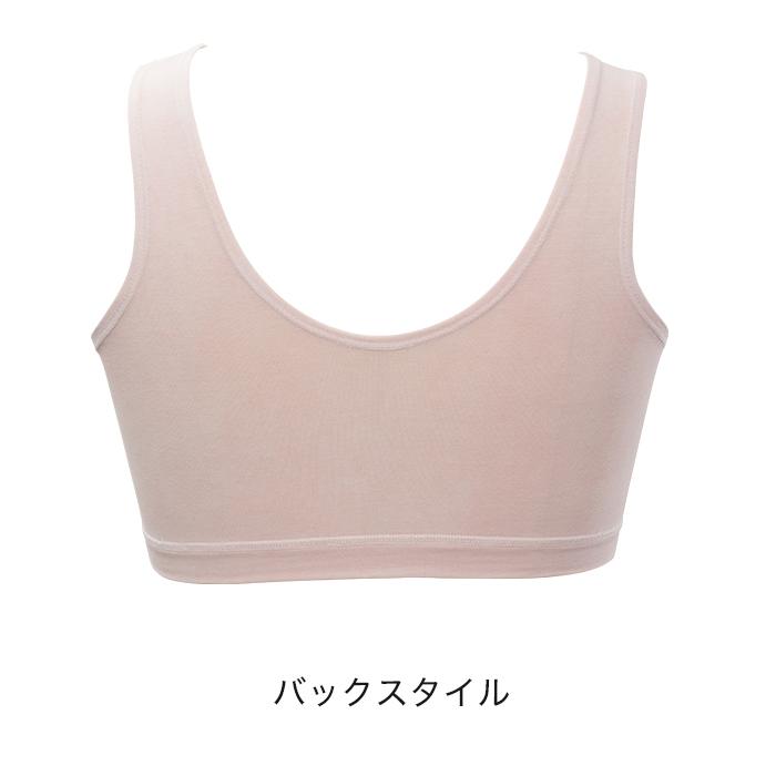 【グラマープリンセス】ハーフトップブラ おやすみ用 (ピンク/ブラック) バストアップ 大きいサイズ 綿 ナイトブラジャー かわいい 3L 4L 5L 6L 8L 10L 女性下着 ランジェリー 美胸 おやすみ 夜 ナイト ナイトブラ
