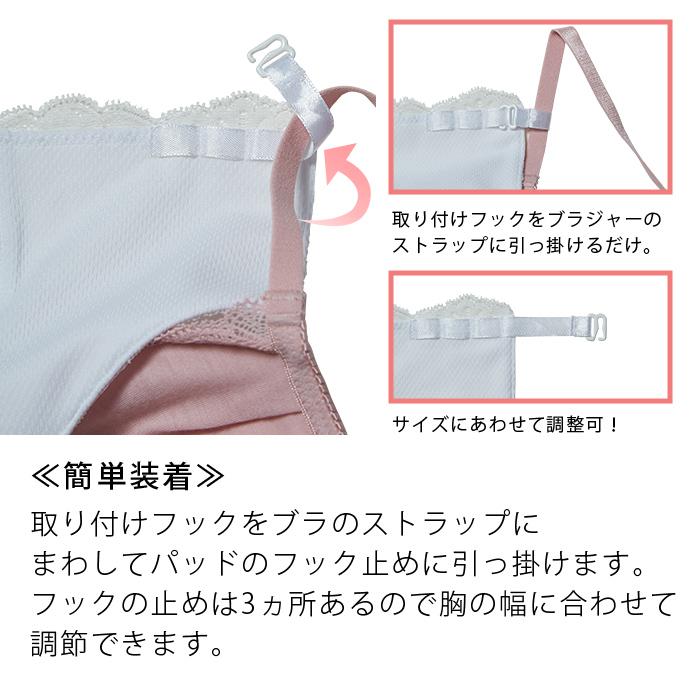 【M〜LL/3L〜5L】汗取りパッド(アイボリー/ブラック) M〜LL 3L〜5L 汗取りパッド 吸水速乾 汗対策