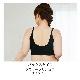 【M〜3L】Relaxina bra(グリーン/ブラック)ノンワイヤーブラ 成型 女性下着 ランジェリー 下着 M L LL 3L ナイトブラ ストレスフリー ノンストレス デイリー ヨガ スポーツ スポブラ マタニティ リラックス シームレス 夜用 大きいサイズ プラスサイズ