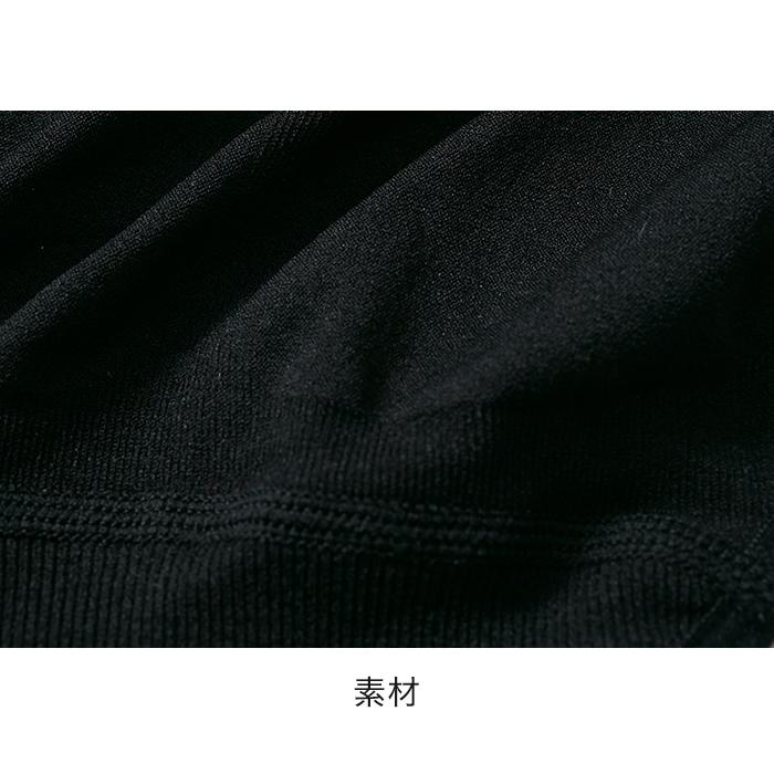 【M〜3L】Relaxina braペアショーツ(グリーン/ブラック)ショーツ パンツ パンティ ヒップサポート 女性下着 ランジェリー 下着 M L LL 3L シームレス リラックス ノンストレス ストレスフリー 大きいサイズ  プラスサイズ